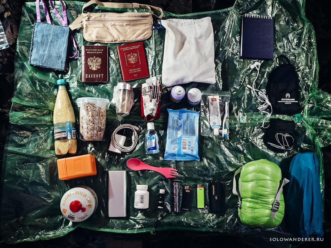 Раскладка вещей облегчить рюкзак