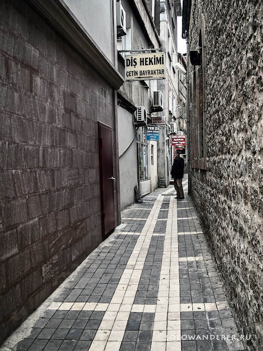 Переулки Трабзон Турция