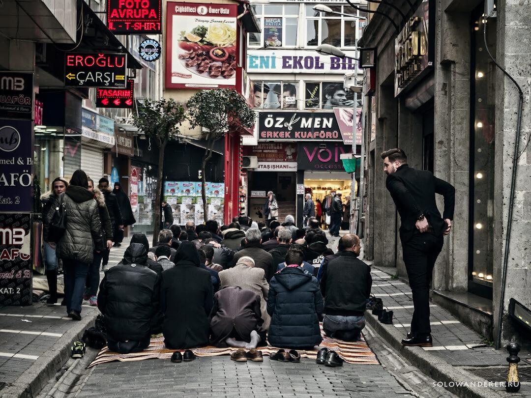 Дневная молитва Трабзон Турция