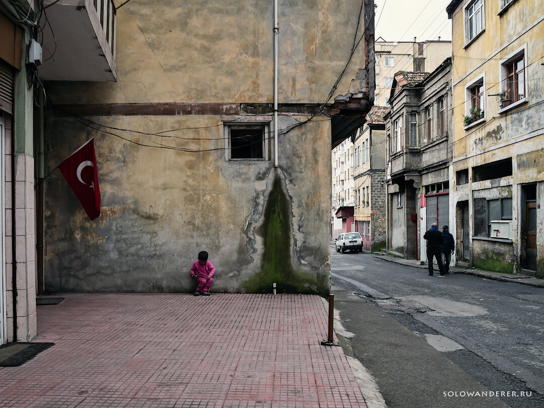 Улицы Трабзон Турция