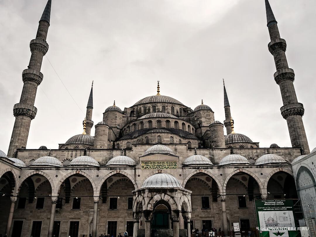Голубая мечеть Султанахмет