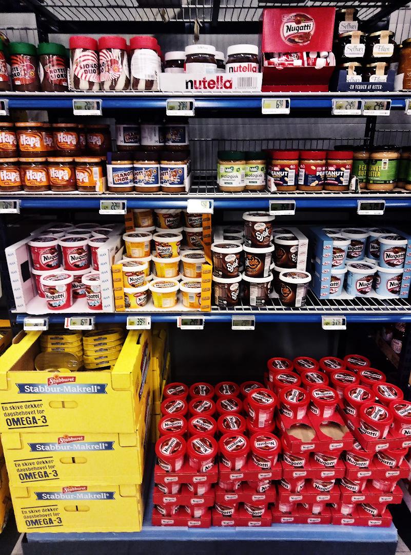 Rema1000 шоколадные и ореховые пасты цены